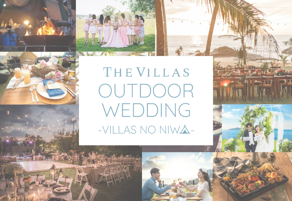 OUTDOOR WEDDING -VILLAS NO NIWA-
